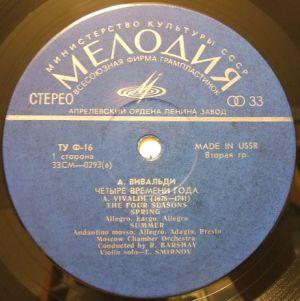 露Melodia 33CM 0293-4(a) Label