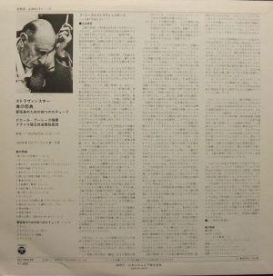 日本Columbia 新選・名曲ギャラリー・10 OC-7260-PK 解説