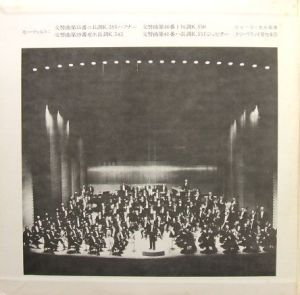 CBSソニー SONS 30136-7 Szell Memorial Album モーツァルト交響曲集 jacket 解説