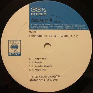 CBSソニー SONS 30136-7 Szell Memorial Album モーツァルト交響曲集 Label