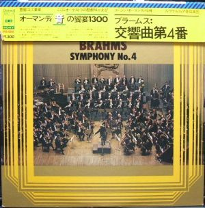 CBS SONY SOCT 19 オーマンディ音の饗宴1300 ブラームス交響曲4番 jacket表 帯付