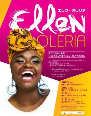 Ellen Oléria no Japão!! 2015