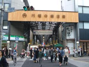 円頓寺商店街 西側入り口・・・