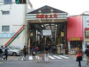 円頓寺本町商店街 西側入り口より・・・