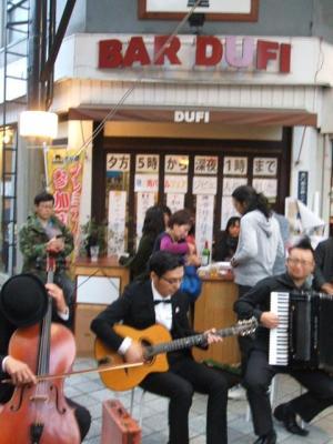 円頓寺商店街 秋のパリ祭2015 ザッハトルテ @BARDUFI前